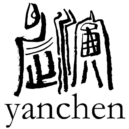 Yanchen Official Website is Now Updated and Online
